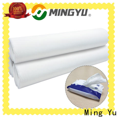 Latest nonwoven meltblown fabric for business