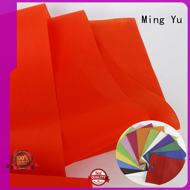 Ming Yu fabric polyester spunbond fabric nonwoven