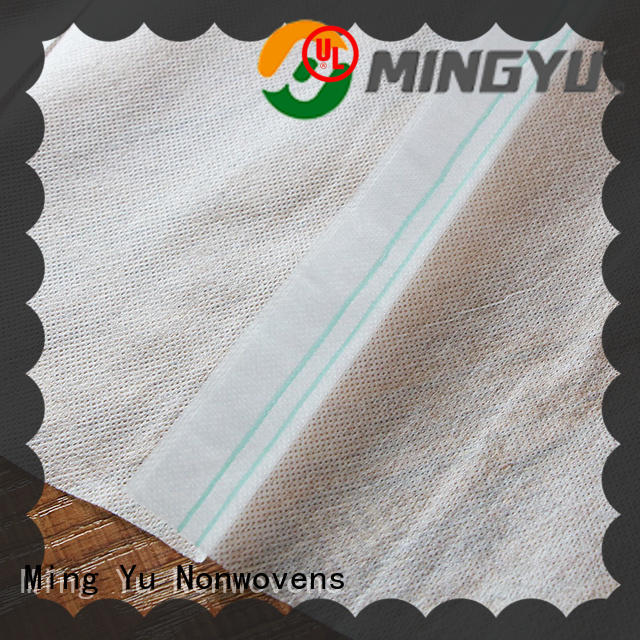 nonwoven non woven geotextile fabric agriculture cold for storage