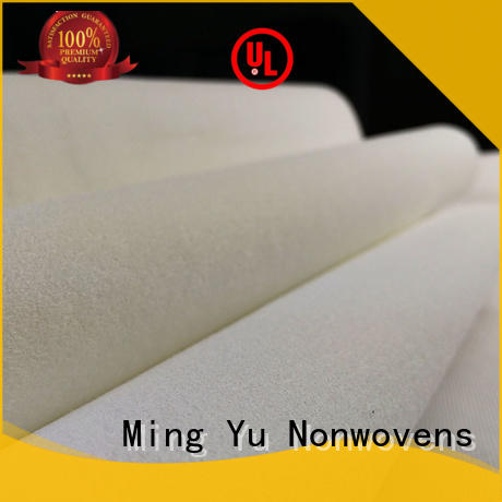Ming Yu Best punch needle fabric Supply for home textile