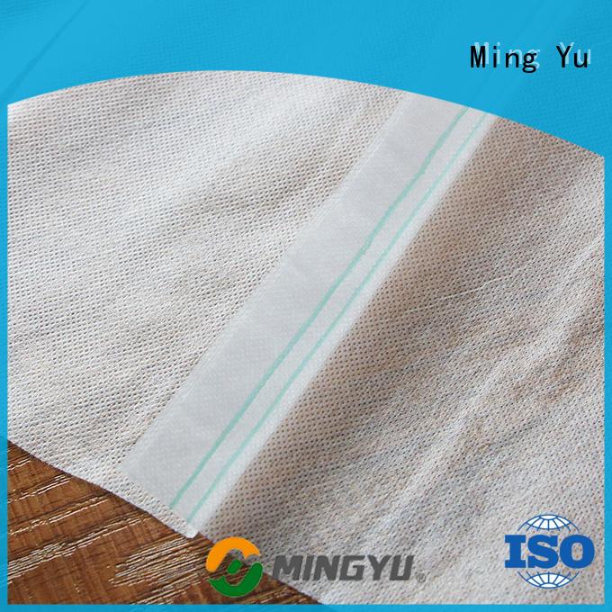 Ming Yu proofing agricultural fabric spunbond for bag