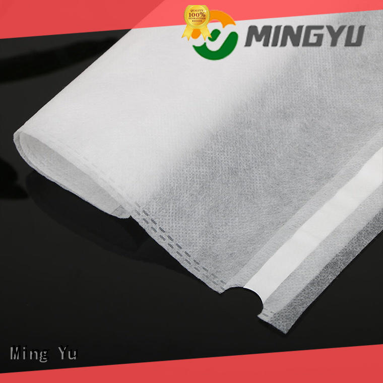 Ming Yu agricultural non woven geotextile fabric protection for bag