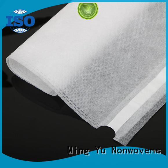 Ming Yu agricultural agricultural fabric cloth for package