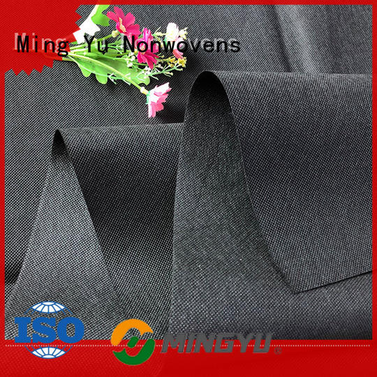 Ming Yu Best ground cover fabric company for package