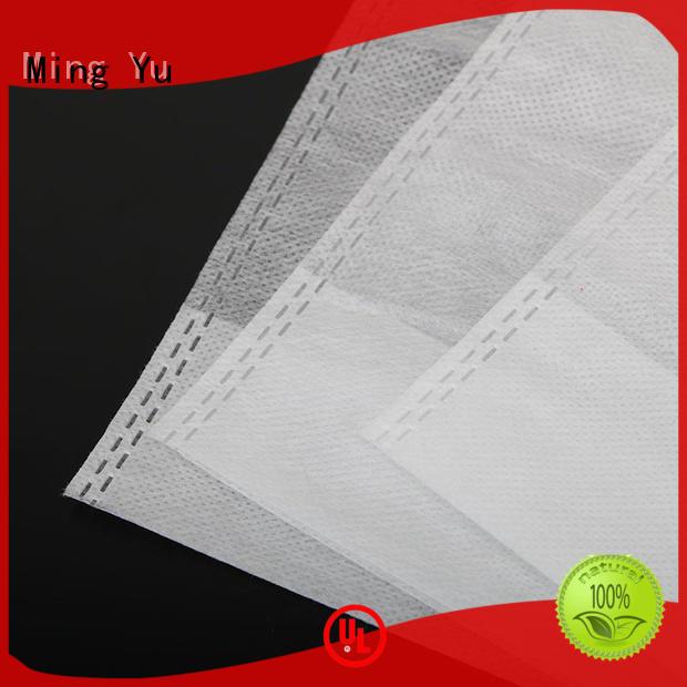 agricultural non woven geotextile fabric polypropylene polypropylene for storage