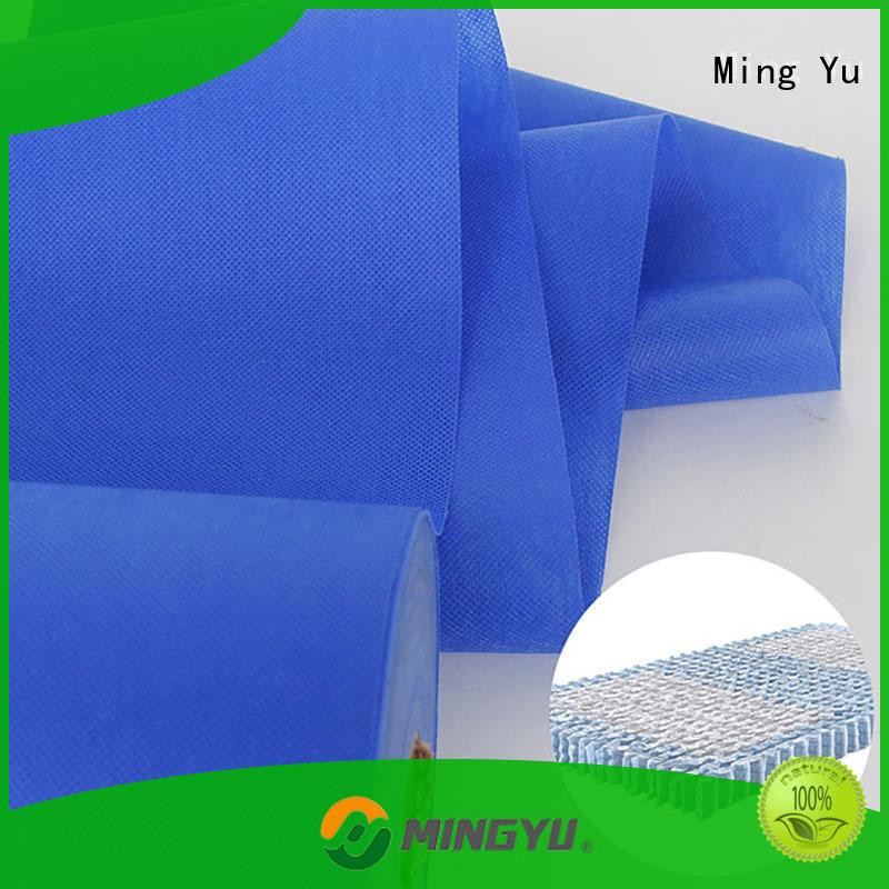 Ming Yu textile spunbond nonwoven nonwoven for handbag
