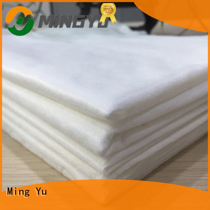 white spunbond fabric rolls for home textile