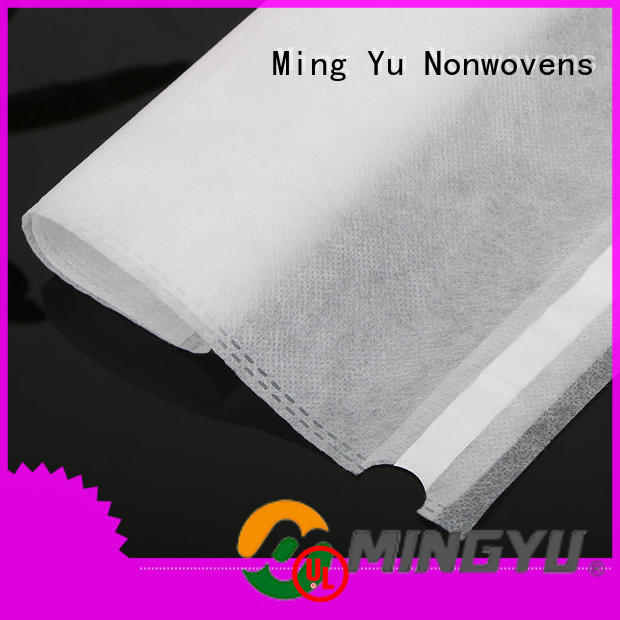 fabric non woven fabric used in agriculture cold