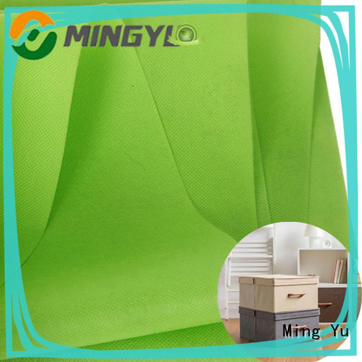 polyester spunbond fabric polypropylene Ming Yu