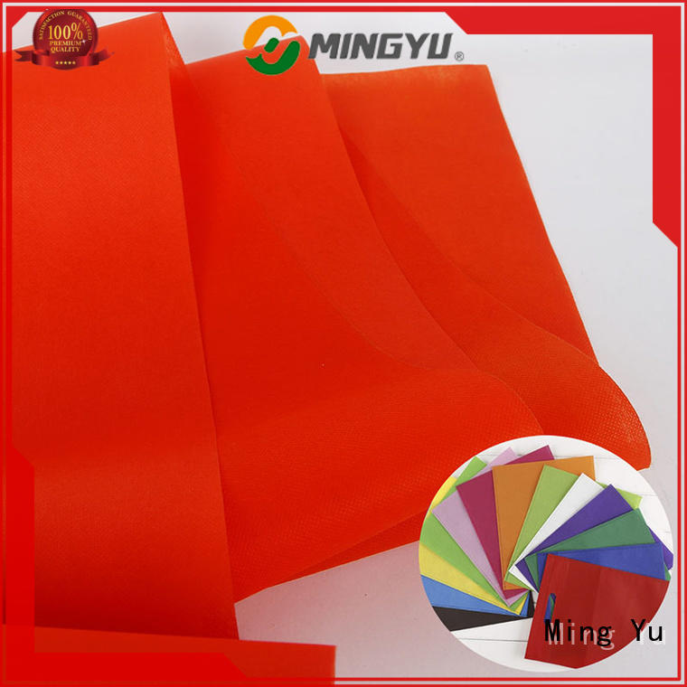 Ming Yu woven pp spunbond nonwoven fabric manufacturers for handbag