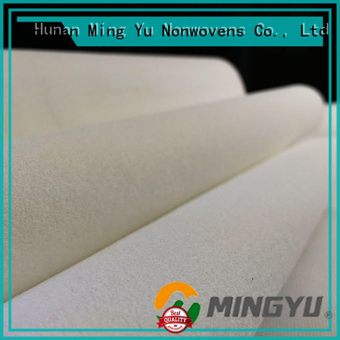 Ming Yu punch punch needle fabric woven for storage