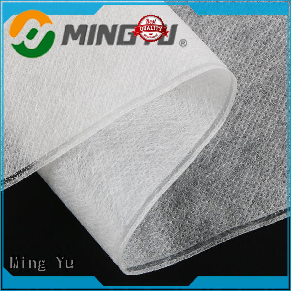 Ming Yu agricultural fabric geotextile for package