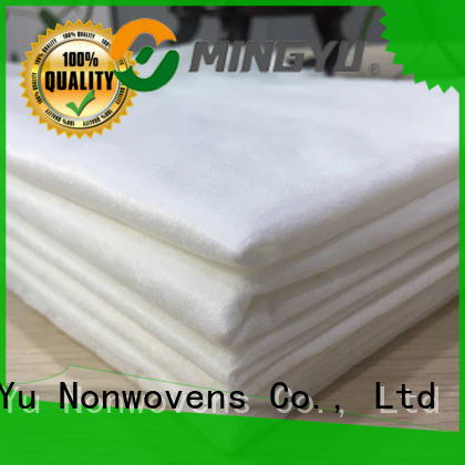 fabric spunlace non woven fabric polypropylene sale for home textile