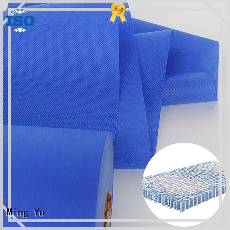 fabric woven polypropylene fabric moistureproof nonwoven for storage