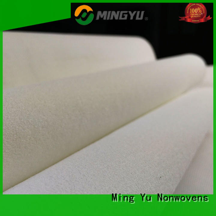 Ming Yu Best needle punch nonwoven manufacturers for home textile