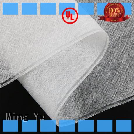 agricultural ground cover fabric landscape polypropylene for handbag