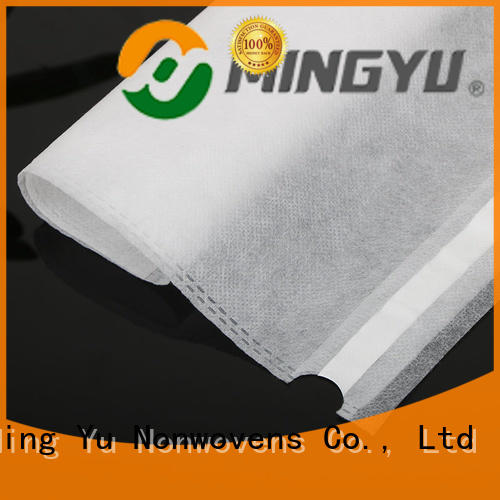 Ming Yu landscape agricultural fabric cloth for package