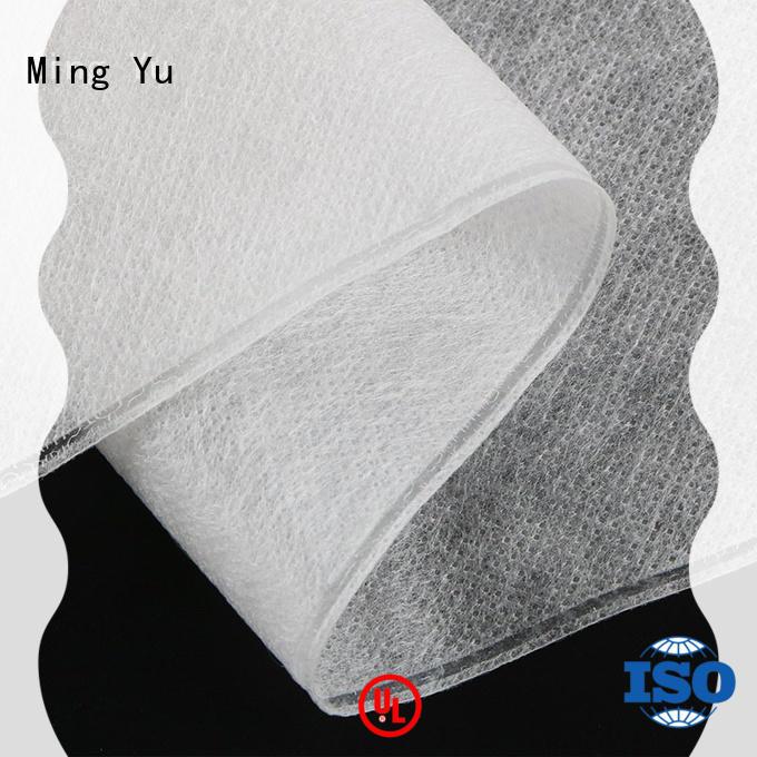 nonwoven agriculture non woven fabric proofing polypropylene for handbag