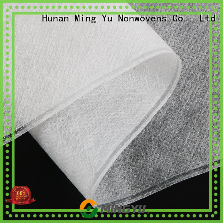 agricultural non woven geotextile fabric pp cold for package