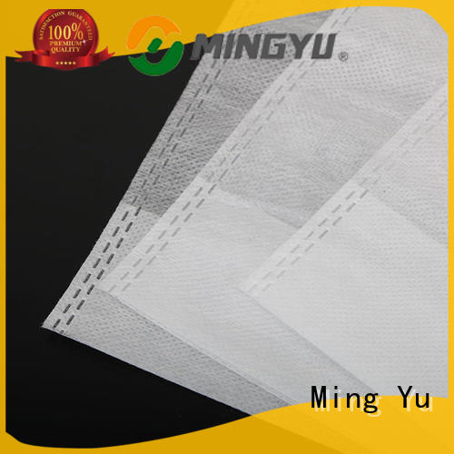 Ming Yu fabric ground cover fabric polypropylene for bag