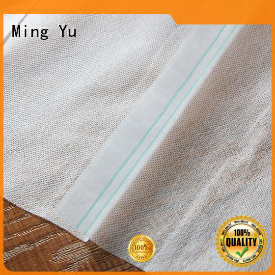 Ming Yu seeding agricultural fabric cold for storage