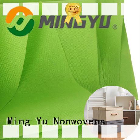 polyester spunbond nonwoven fabric making Ming Yu