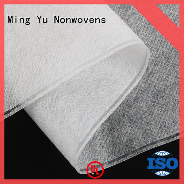 Ming Yu New geotextile fabric company for handbag