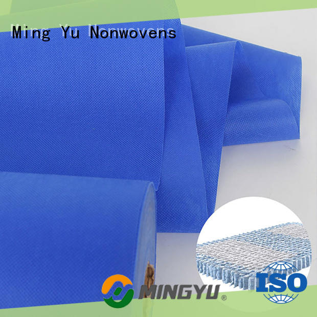 fabric non woven polypropylene making nonwoven for handbag