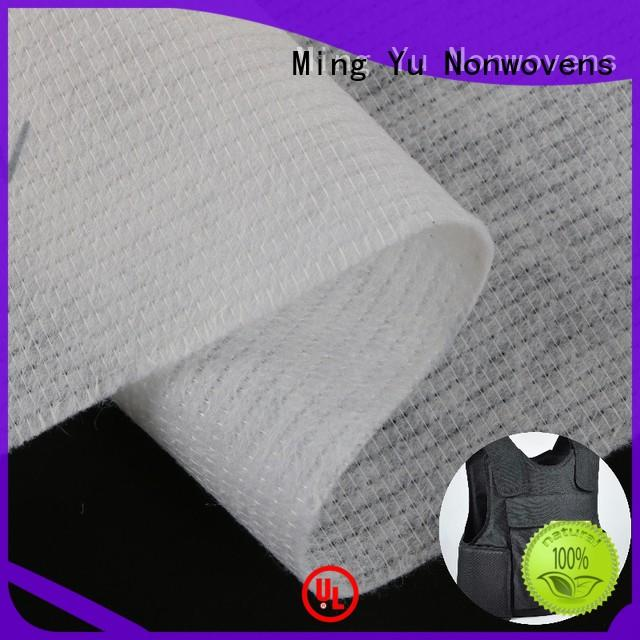 pet bonded fabric antiyellowing for package Ming Yu