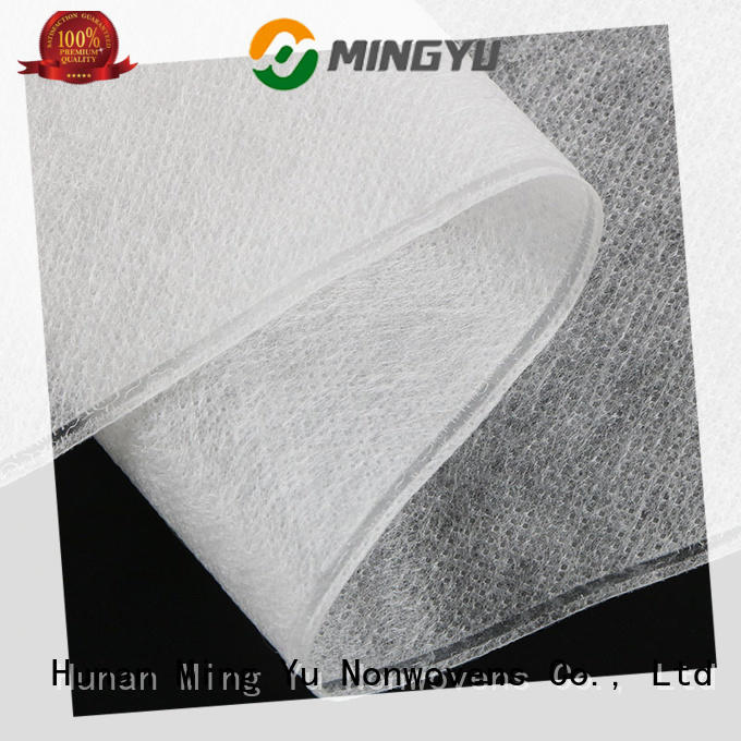 Ming Yu fabric agricultural fabric cloth for home textile