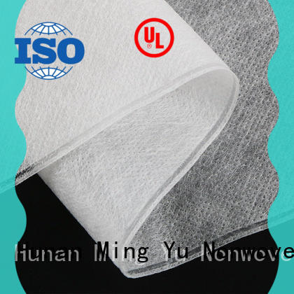 geotextile agricultural fabric cloth for package Ming Yu