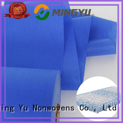 Ming Yu Latest woven polypropylene fabric company for package