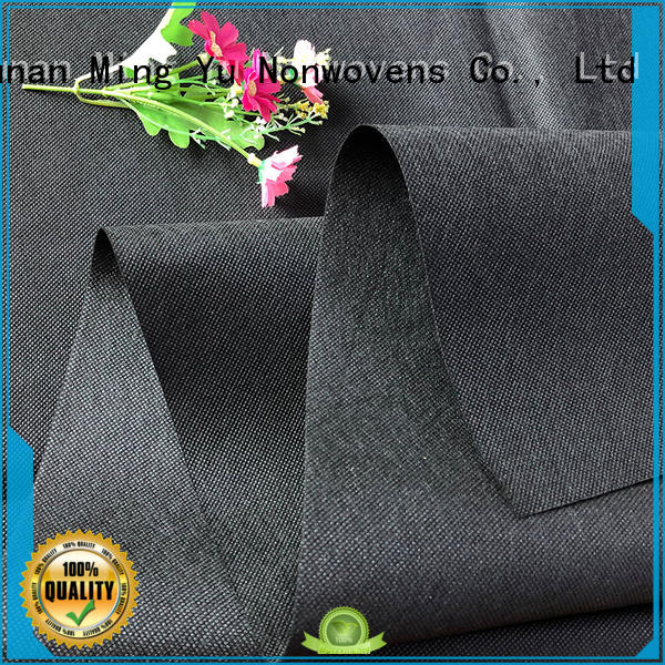 woven non woven geotextile fabric protection for bag Ming Yu