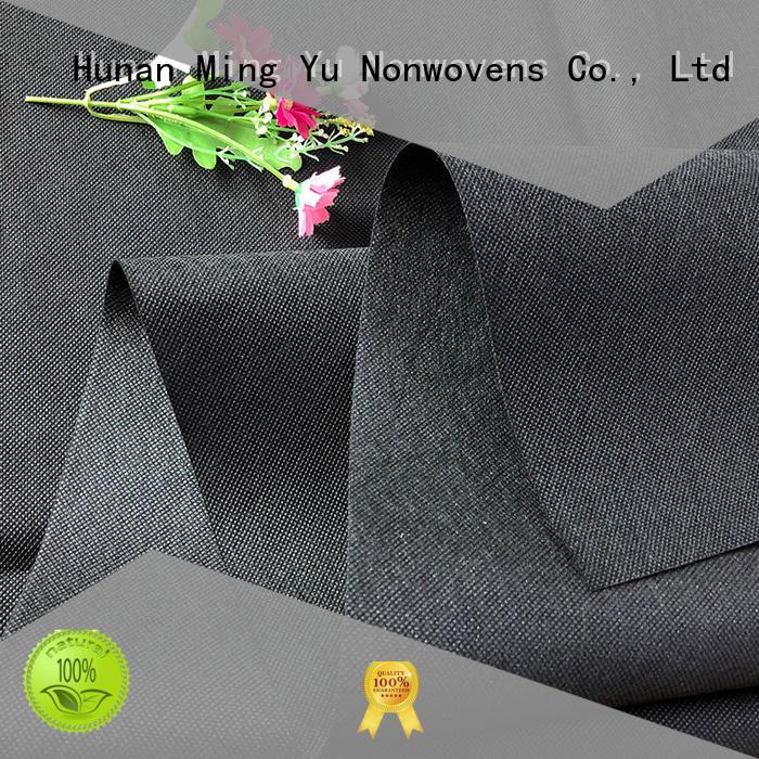 tnt bulk landscape fabric polypropylene Ming Yu