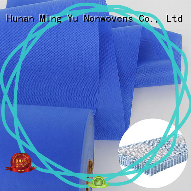 woven non woven polypropylene fabric rolls for package
