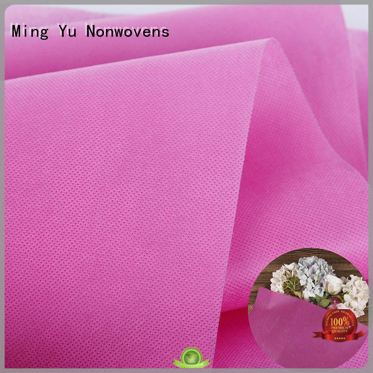 spunbond nonwoven fabric nonwoven for package Ming Yu
