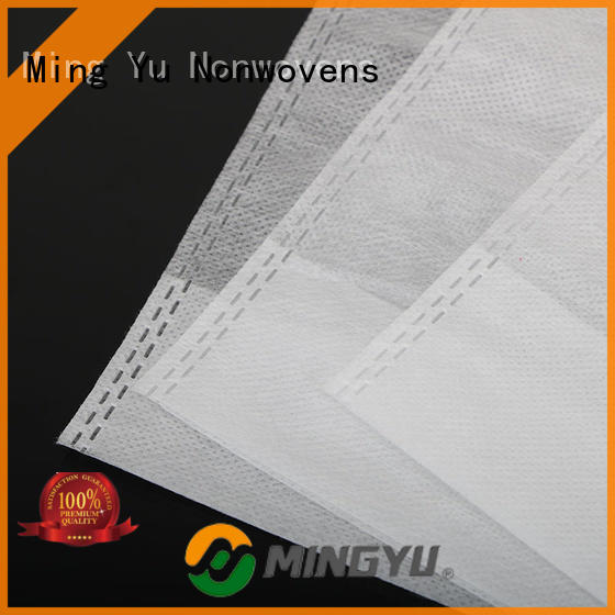 Ming Yu High-quality agricultural fabric company for home textile