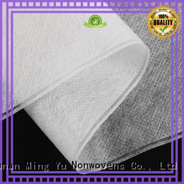 Ming Yu non weed control fabric cold