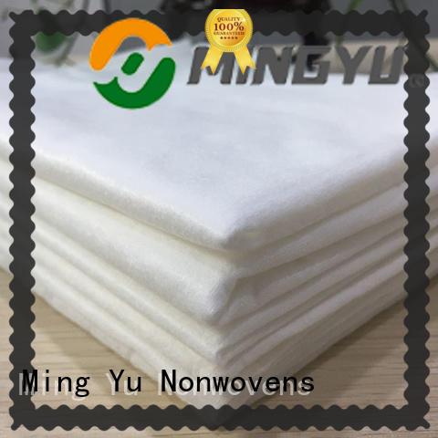 rolls spunbond nonwoven fabric polypropylene Ming Yu