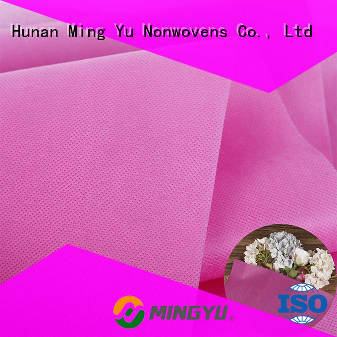 Best pp non woven home manufacturers for home textile