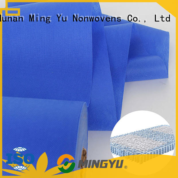 recyclable spunbond nonwoven polypropylene nonwoven for home textile