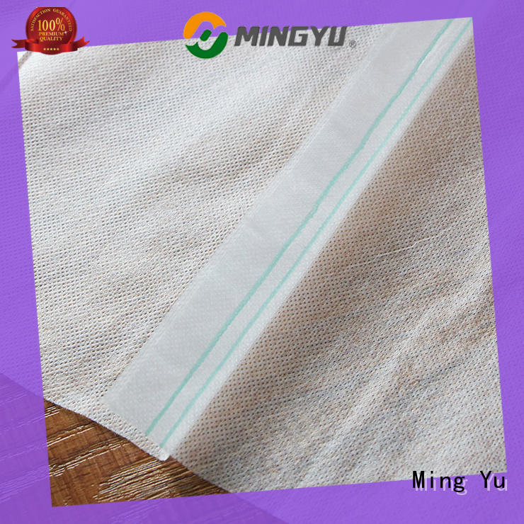 nonwoven non woven geotextile fabric pp cloth for bag