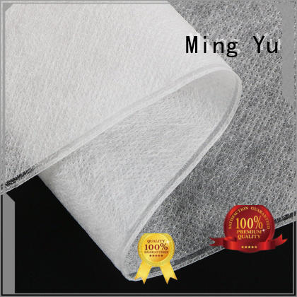 Ming Yu proofing weed control fabric polypropylene for home textile