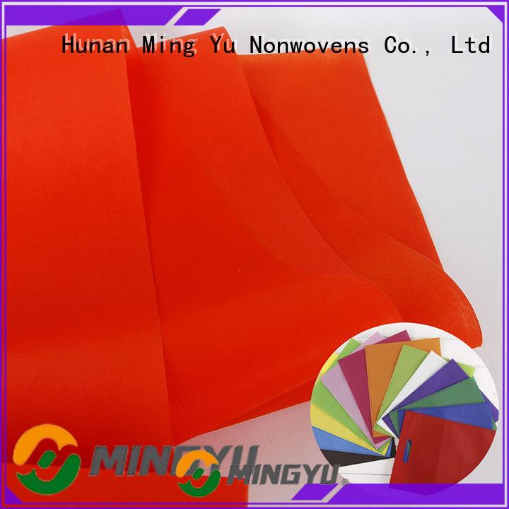 Ming Yu moistureproof spunbond nonwoven fabric rolls for storage