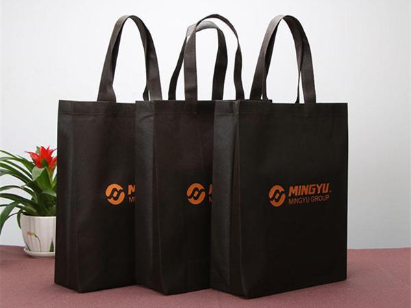 Non Woven Bags Wholesale, Wholesale Shopping Bag, Reusable Bags Manufacturers