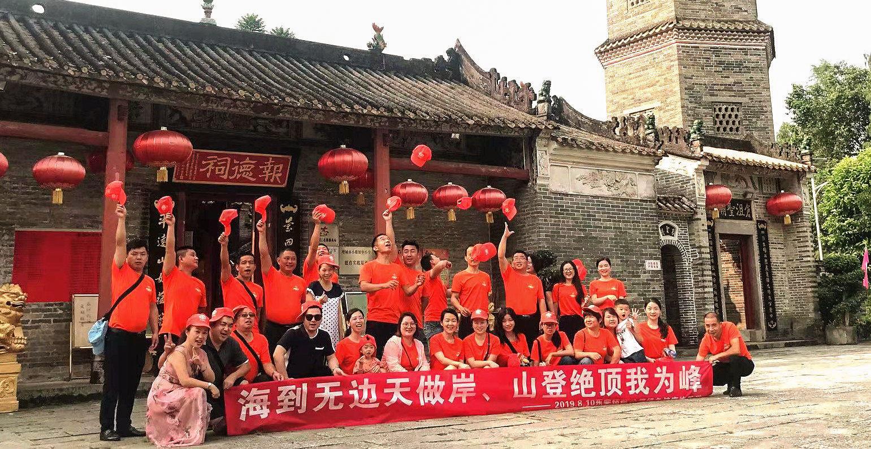 Ming Yu Array image106