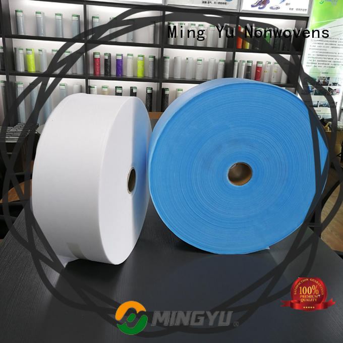 Ming Yu High-quality face mask material for business for hospital
