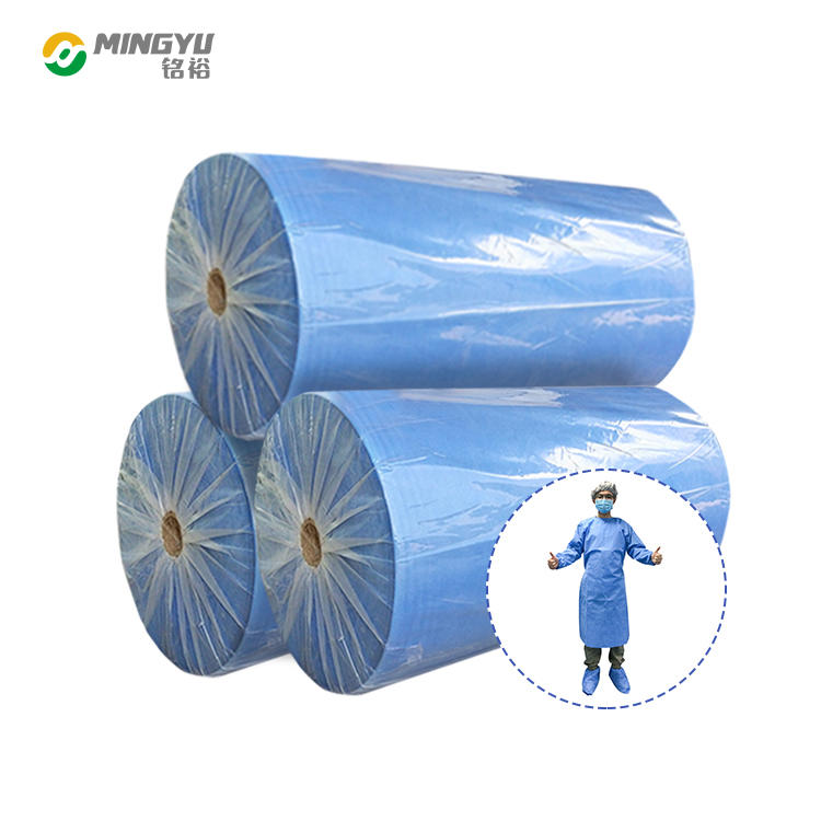 SSMMS SMMS SMMMS SMS nonwoven fabric