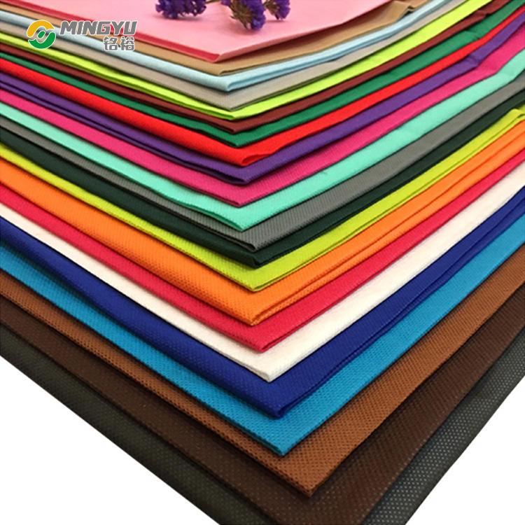 Spunbond PET Nonwoven Fabric rolls wide applications