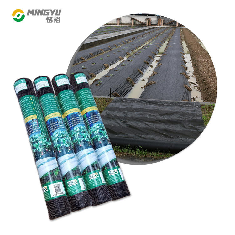 greenhouse winter biodegradable agricultural 100%pp nonwoven fabric film weed mat control plant freeze protection cover mulch